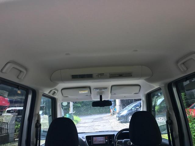 ハイウェイスター X Gパッケージ 全方位カメラ ナビTV(17枚目)