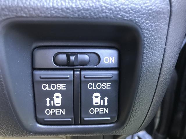 G SSパッケージ HIDライト 両側電動スライドドア スマートキー アイドリングストップ(13枚目)