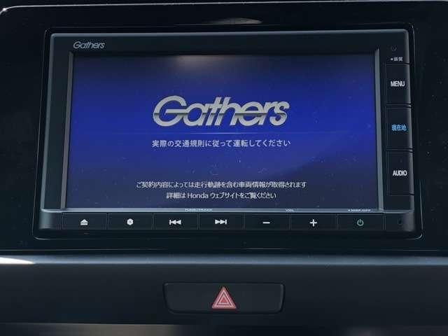 クロスター ワンオーナー 禁煙車 衝突軽減ブレーキ ナビ バックカメラ スマートキー LEDヘッドライト(14枚目)