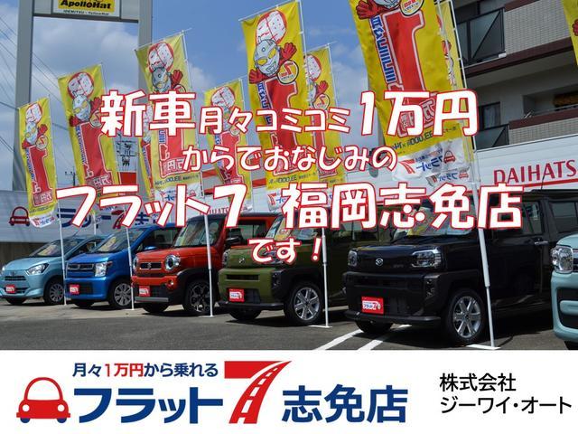 新車リースでおなじみのフラット7志免店です!展示車は下取車の中からまだ乗れるものを厳選して再販売しています。