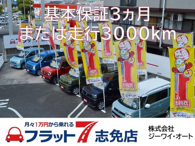 基本保証は3ヵ月3000kmです。故障の際は当店までご連絡をください。