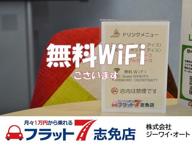 無料WiFi完備 冷たい・温かいお飲み物をご用意しています。