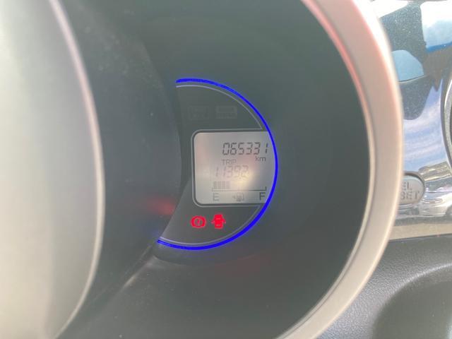 G・Lパッケージ 両側パワースライドドア カロッツェリアSDナビ フルセグ バックカメラ Bluetooth スマートキー HIDライト ETC LED照明 純正14インチアルミホイール(23枚目)