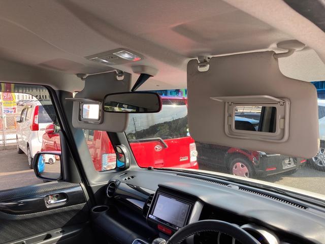 G・Lパッケージ 両側パワースライドドア カロッツェリアSDナビ フルセグ バックカメラ Bluetooth スマートキー HIDライト ETC LED照明 純正14インチアルミホイール(31枚目)