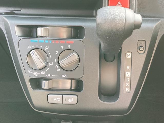 L SAIII 衝突被害軽減ブレーキ ケンウッドSDナビ バックカメラ USBケーブル エコアイドル クリアランスソナー オートマチックハイビーム 走行2.1万キロ(24枚目)
