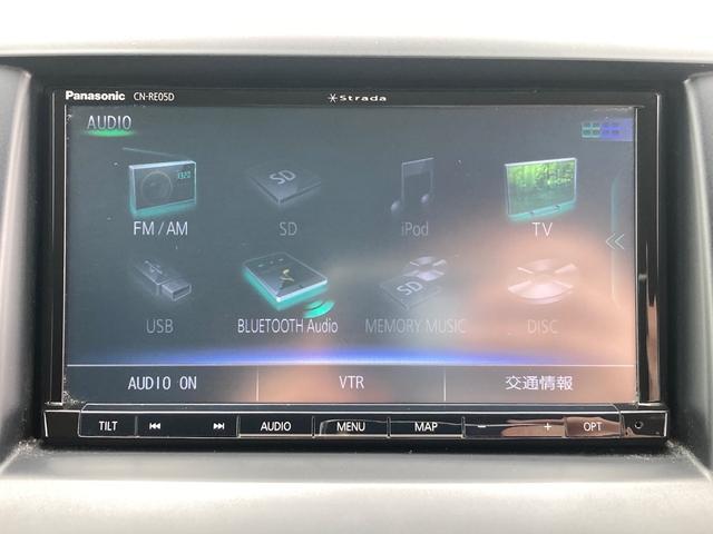 アイ・ストップスマートエディションII 両側パワースライドドア ストラーダSDナビ フルセグTV DVD再生 Bluetooth バックカメラ スマートキー HIDヘッドランプ(17枚目)