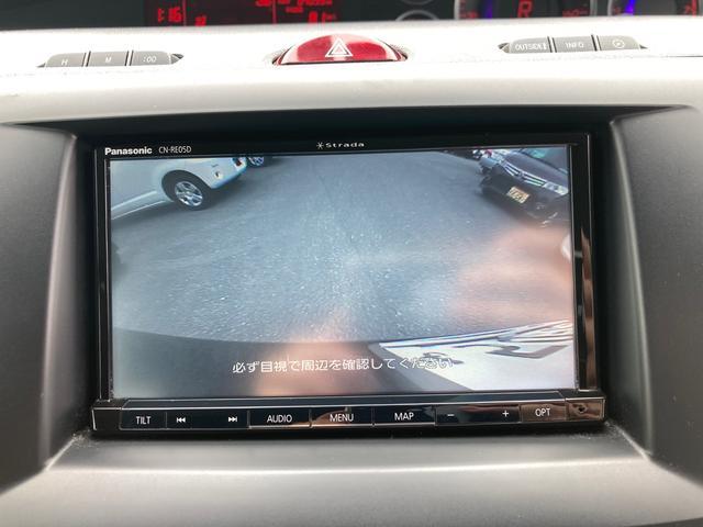 アイ・ストップスマートエディションII 両側パワースライドドア ストラーダSDナビ フルセグTV DVD再生 Bluetooth バックカメラ スマートキー HIDヘッドランプ(19枚目)