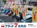 L SAIII 衝突被害軽減ブレーキ ケンウッドSDナビ バックカメラ USBケーブル エコアイドル クリアランスソナー オートマチックハイビーム 走行2.1万キロ(45枚目)