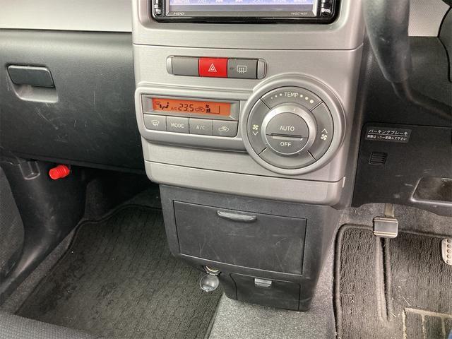 ナビ ワンセグTV CD DVD USB HDD キーフリー AW HID フォグ CVT AC AW 4名乗り オーディオ付(7枚目)