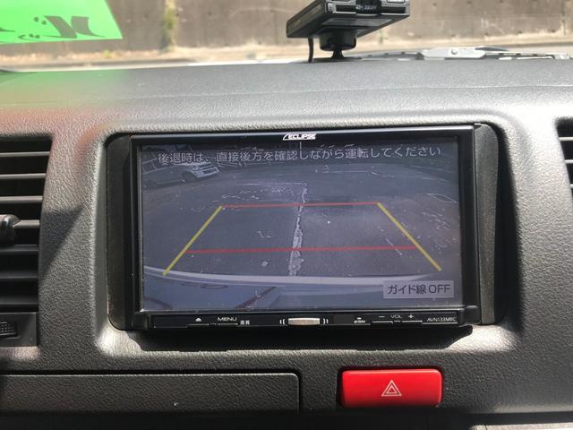 「トヨタ」「ハイエース」「その他」「鹿児島県」の中古車30
