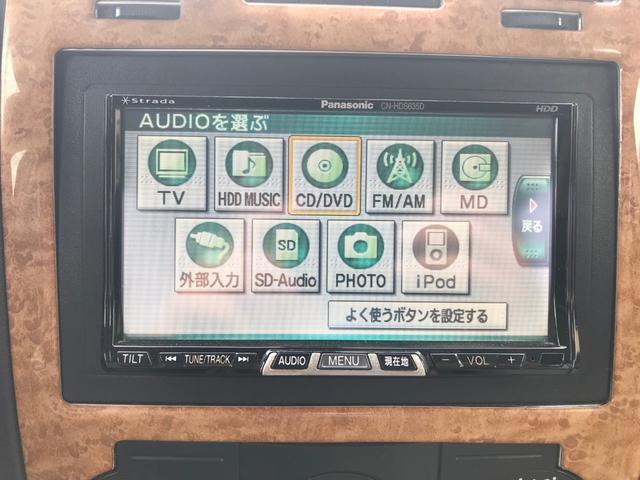 3.5 ガルウィング エアーサスペンション ナビ ETC 後席モニター キーレス セーフティレーダー Bカメラ フォグ 社外22AW(11枚目)