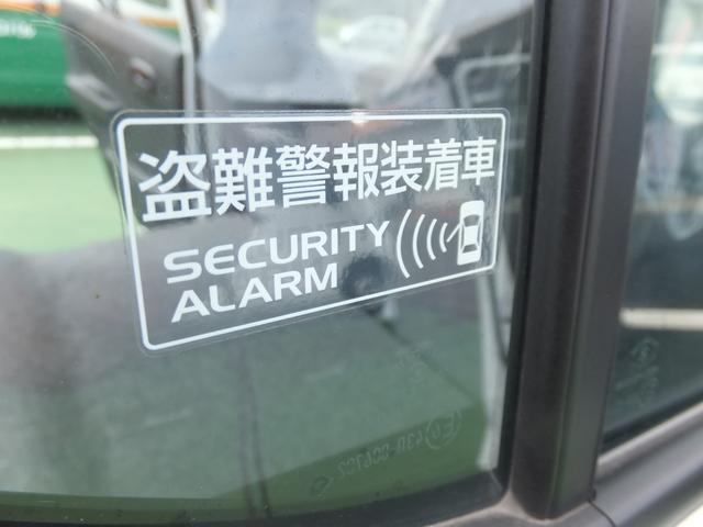 VP レーダーブレーキサポート キーレス エアコン パワステ 横滑り防止機能 盗難防止機能 スペアキー ドアバイザー(26枚目)