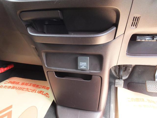 G・ターボパッケージ スマートキー プッシュスタート クルーズコントロール USB接続 バックカメラ 電動格納ミラー プライバシーガラス オートエアコン シートリフター(16枚目)
