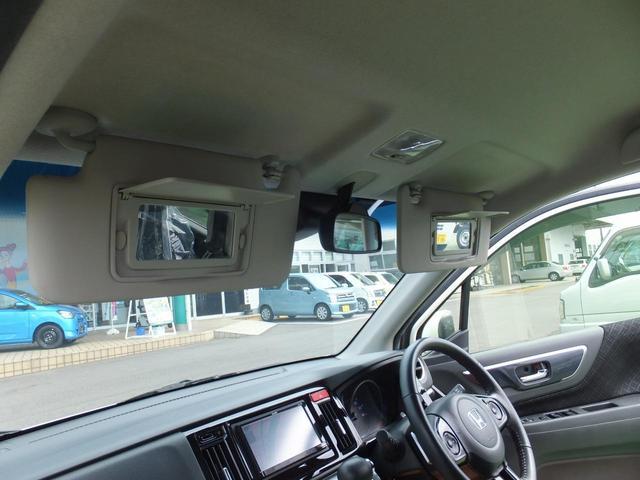 G・ターボパッケージ スマートキー プッシュスタート クルーズコントロール USB接続 バックカメラ 電動格納ミラー プライバシーガラス オートエアコン シートリフター(26枚目)