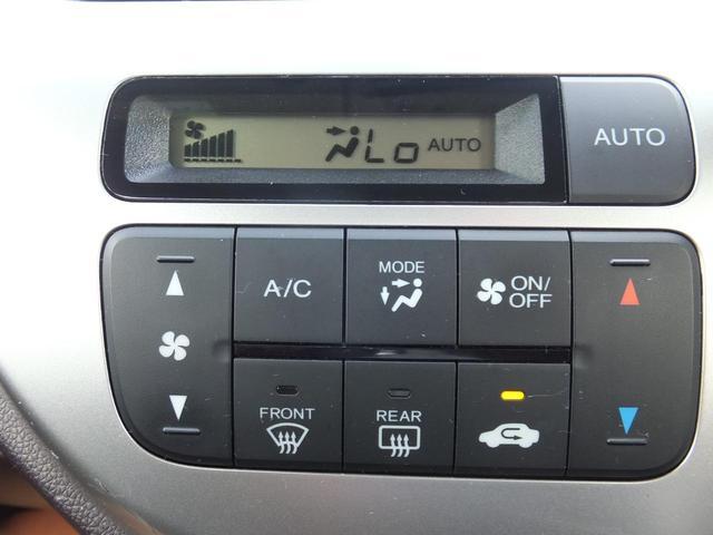 G・ターボパッケージ スマートキー プッシュスタート クルーズコントロール USB接続 バックカメラ 電動格納ミラー プライバシーガラス オートエアコン シートリフター(27枚目)