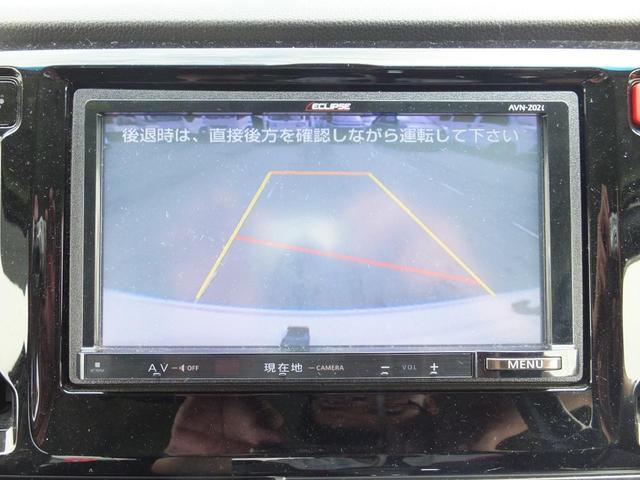 G・ターボパッケージ スマートキー プッシュスタート クルーズコントロール USB接続 バックカメラ 電動格納ミラー プライバシーガラス オートエアコン シートリフター(30枚目)