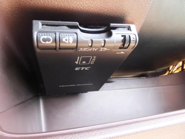 G・ターボパッケージ スマートキー プッシュスタート クルーズコントロール USB接続 バックカメラ 電動格納ミラー プライバシーガラス オートエアコン シートリフター(31枚目)