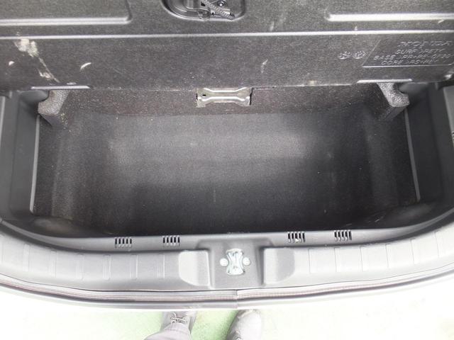 G・ターボパッケージ スマートキー プッシュスタート クルーズコントロール USB接続 バックカメラ 電動格納ミラー プライバシーガラス オートエアコン シートリフター(45枚目)