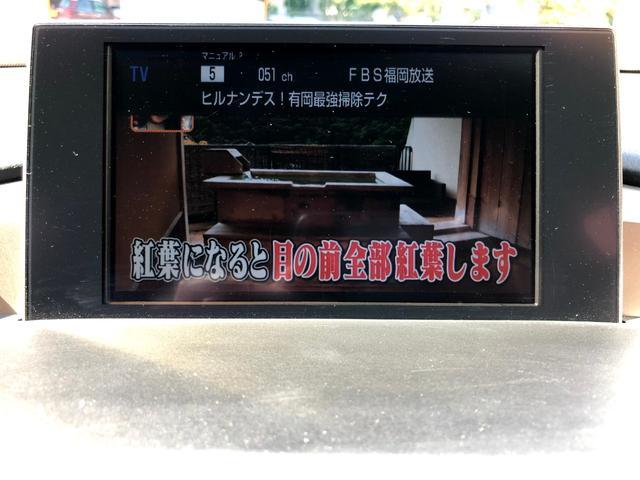 NX300h Fスポーツ 黒革メモリーパワーシート 三眼LEDライト ハンドルヒーター ナビ DVD再生 Bluetooth対応 USB接続 音楽録音 サイドカメラ バックカメラ(7枚目)