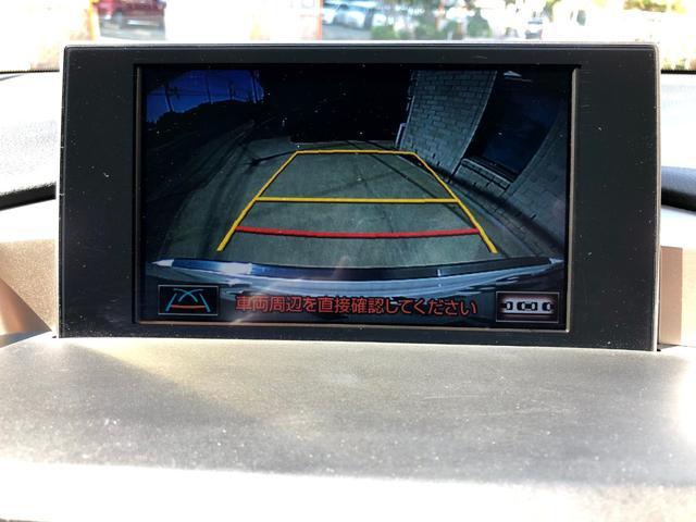 NX300h Fスポーツ 黒革メモリーパワーシート 三眼LEDライト ハンドルヒーター ナビ DVD再生 Bluetooth対応 USB接続 音楽録音 サイドカメラ バックカメラ(8枚目)