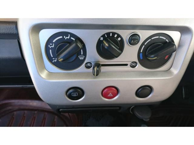G エディション 後期型 ベンチシート 純正アルミホイール キーレスエントリー 電動格納ミラー タイミングチェーン 車検令和3年4月(14枚目)