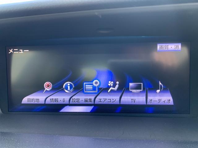 「レクサス」「GS」「セダン」「佐賀県」の中古車26