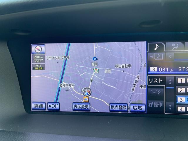 「レクサス」「GS」「セダン」「佐賀県」の中古車27