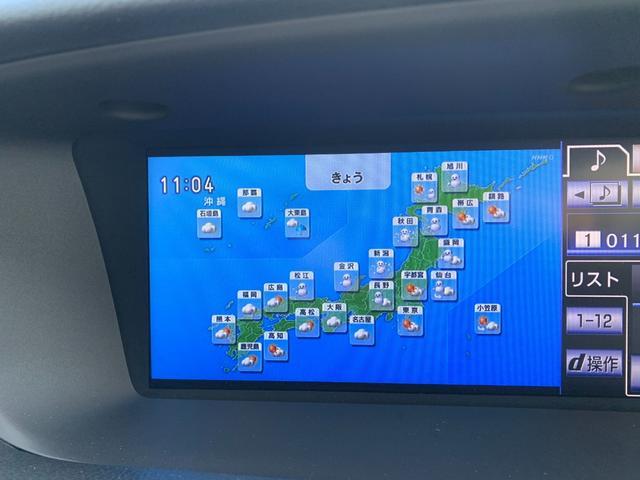 「レクサス」「GS」「セダン」「佐賀県」の中古車28