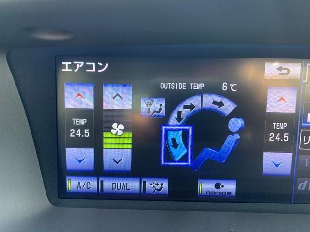 「レクサス」「GS」「セダン」「佐賀県」の中古車29