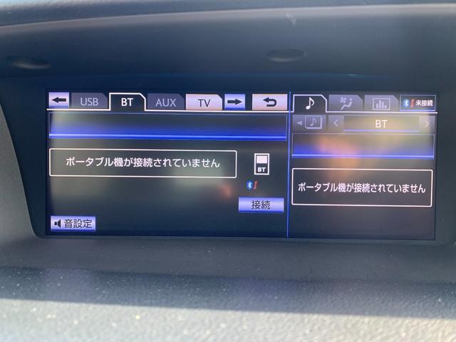 「レクサス」「GS」「セダン」「佐賀県」の中古車30