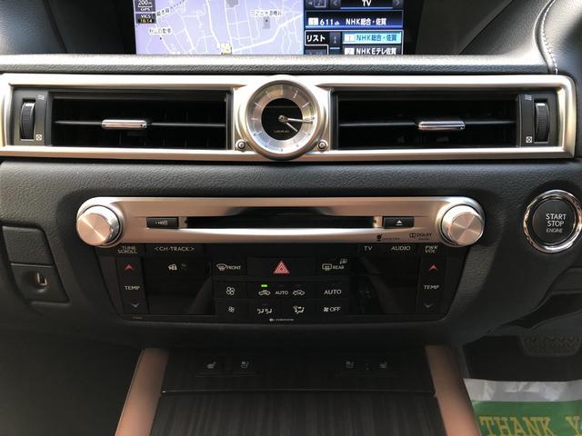 「レクサス」「GS」「セダン」「佐賀県」の中古車31