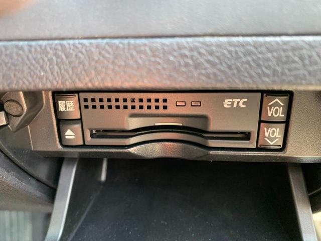 Aタイプ Lパッケージ ブレーンエアロ・サンルーフ・ハイスピードキット・20インチAW・レザーエアーシート・HIDライト・スマートキー・純正HDDマルチ・フルセグTV・バックモニター・ウッドコンビステア・クルーズコントロール(23枚目)