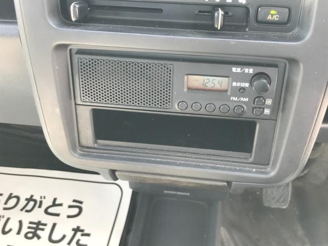 「スズキ」「キャリイトラック」「トラック」「鹿児島県」の中古車21