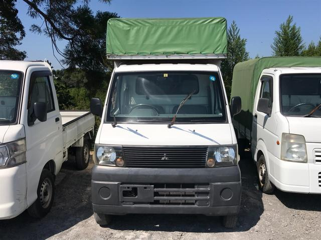 「三菱」「ミニキャブトラック」「トラック」「鹿児島県」の中古車2