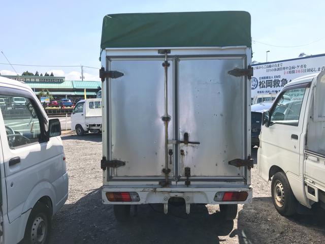 「三菱」「ミニキャブトラック」「トラック」「鹿児島県」の中古車5