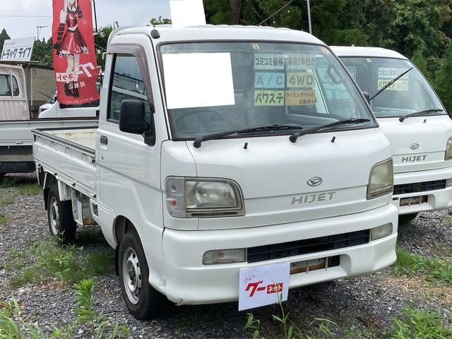 4WD 5MT 三方開き パワステ エアコン(3枚目)
