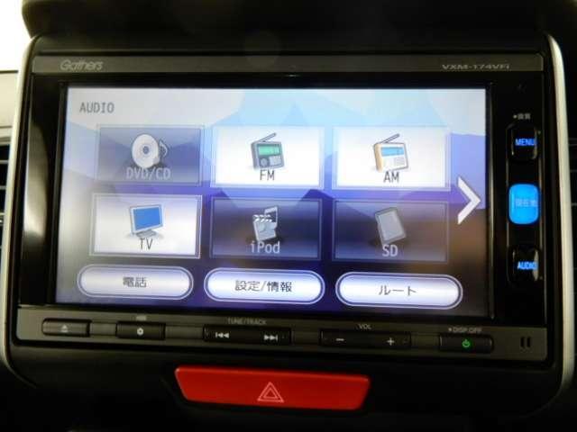 G SSパッケージ メモリーナビフルセグTV バックカメラ 両側電動スライドドア スマートキー ETC ベンチシート HIDヘッドライト(12枚目)