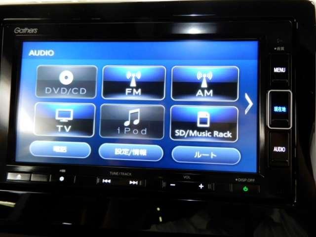 L・ターボホンダセンシング 試乗車 禁煙車 メモリーナビフルセグTV バックカメラ ETC スマートキー クリアランスソナー LEDヘッドライト 純正アルミ 純正エアロ(12枚目)