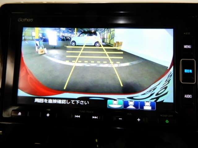 L・ターボホンダセンシング 試乗車 禁煙車 メモリーナビフルセグTV バックカメラ ETC スマートキー クリアランスソナー LEDヘッドライト 純正アルミ 純正エアロ(13枚目)