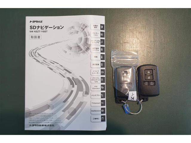 ZS 煌II フルセグ DVD再生 バックカメラ 衝突被害軽減システム 両側電動スライド LEDヘッドランプ ウオークスルー 乗車定員7人 3列シート アイドリングストップ(20枚目)