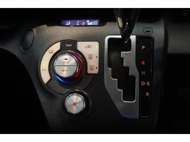G フルセグ メモリーナビ 衝突被害軽減システム 両側電動スライド LEDヘッドランプ 乗車定員7人 3列シート 記録簿 アイドリングストップ(11枚目)