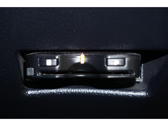 G フルセグ メモリーナビ 衝突被害軽減システム 両側電動スライド LEDヘッドランプ 乗車定員7人 3列シート 記録簿 アイドリングストップ(16枚目)