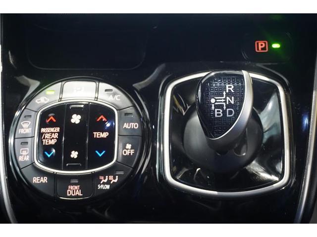 ハイブリッドZS 煌 フルセグ メモリーナビ DVD再生 バックカメラ 衝突被害軽減システム ETC 両側電動スライド LEDヘッドランプ 乗車定員7人 3列シート ワンオーナー(12枚目)