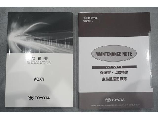 ハイブリッドZS 煌 フルセグ メモリーナビ DVD再生 バックカメラ 衝突被害軽減システム ETC 両側電動スライド LEDヘッドランプ 乗車定員7人 3列シート ワンオーナー(19枚目)