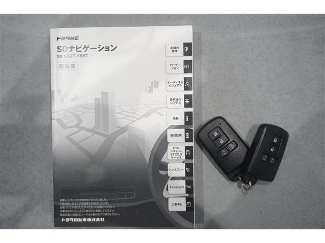 ハイブリッドZS 煌 フルセグ メモリーナビ DVD再生 バックカメラ 衝突被害軽減システム ETC 両側電動スライド LEDヘッドランプ 乗車定員7人 3列シート ワンオーナー(20枚目)