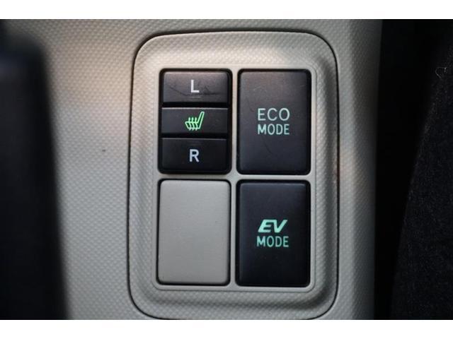 シートヒーター・ECOモード・EVモード装着車です☆有ると無いとでは安心感が違いますね☆