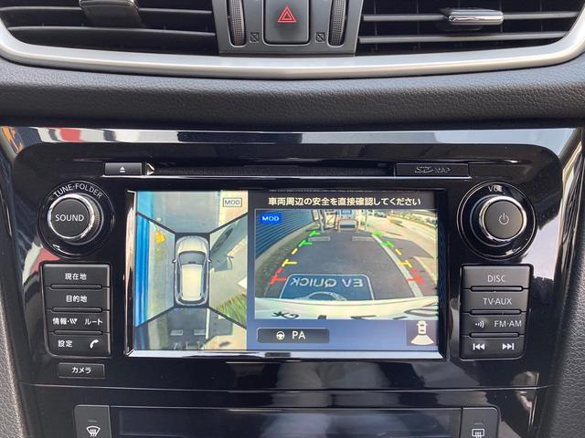 20X ハイブリッド エマージェンシーブレーキP 純正HDDナビ フルセグ アラウンドビューモニター Bluetooth接続 デジタルインナーミラー 360度録画ドライブレコーダー 撥水カプロンシート シートヒーター 社外18アルミ ETC(9枚目)