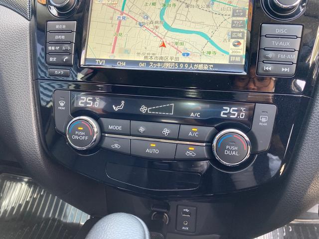 20X ハイブリッド エマージェンシーブレーキP 純正HDDナビ フルセグ アラウンドビューモニター Bluetooth接続 デジタルインナーミラー 360度録画ドライブレコーダー 撥水カプロンシート シートヒーター 社外18アルミ ETC(12枚目)