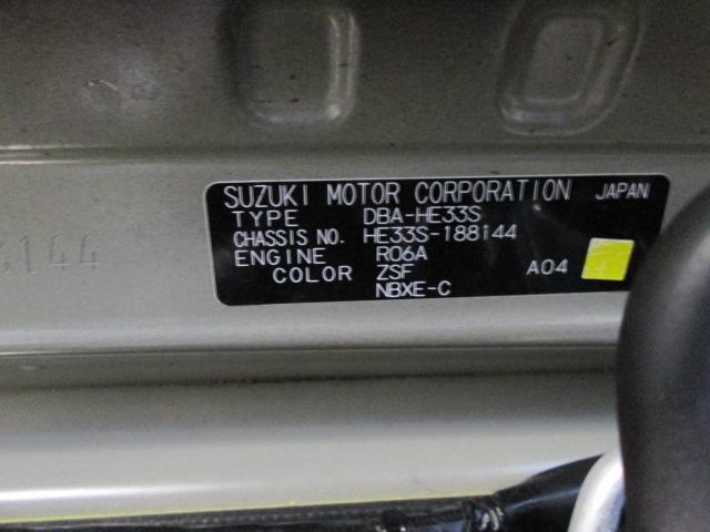 スズキセーフティサポート装着車 純正CDプレイヤー装着車(45枚目)