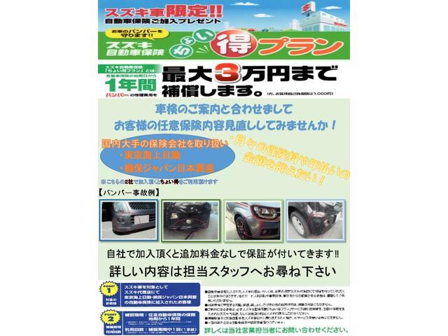 スズキセーフティサポート装着車 純正CDプレイヤー装着車(58枚目)